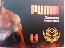 Puma Epimediumlu Karışım Kapsül 2 li